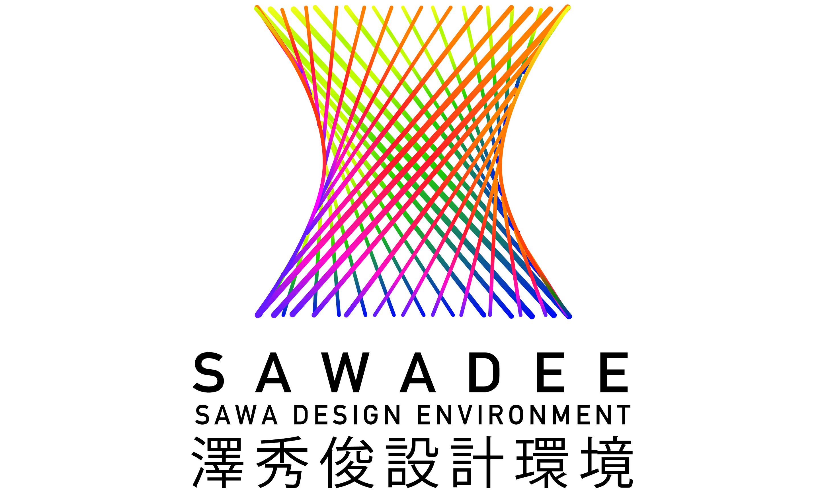 澤秀俊設計環境 / SAWADEE / 沢秀俊